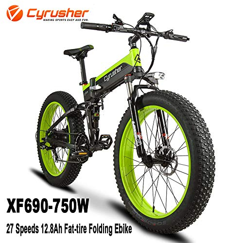 Photo of Cyrusher XF690 Folding Electric Bike